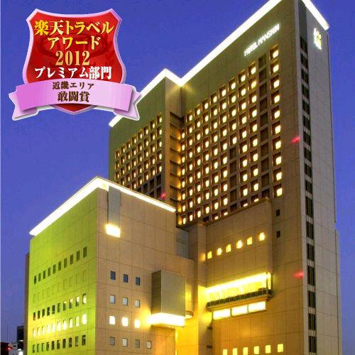 【新幹線付プラン】ホテル阪神(びゅうトラベルサービス提供)/外観