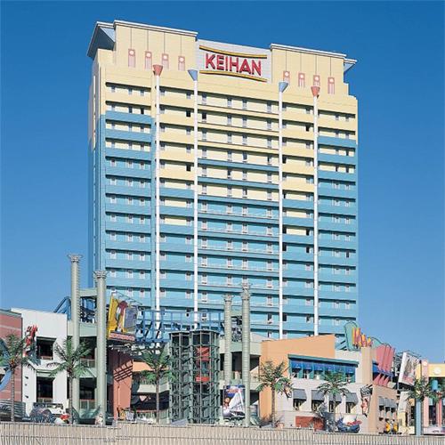 【新幹線付プラン】ホテル京阪 ユニバーサル・シティ(びゅうトラベルサービス提供)/外観