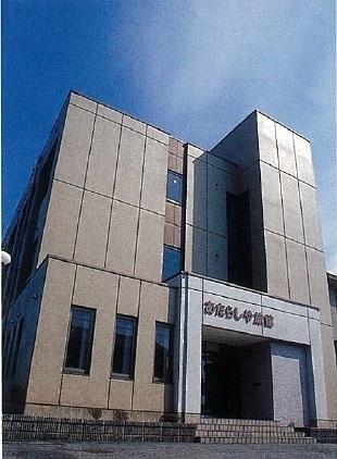 あたらしや旅館 <福井県敦賀市>/外観