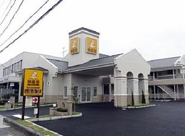 ファミリーロッジ旅籠屋・岡山店/外観