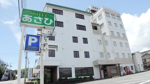 ホテル あさひ/外観