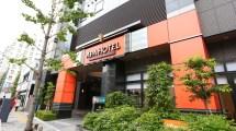 Apa Hotel Shinagawa Sengakuji Ekimae - Rakuten Travel