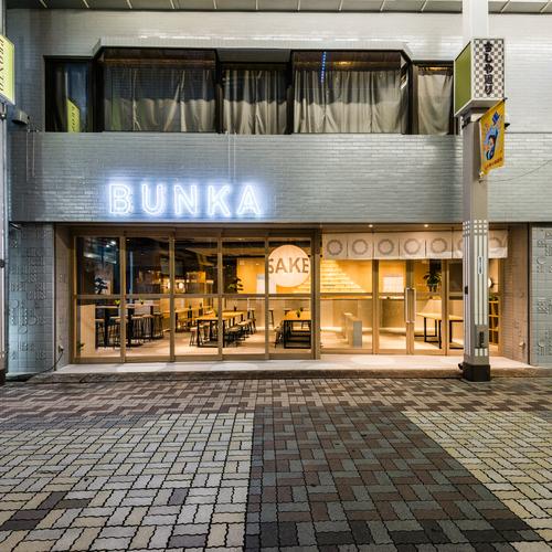 BUNKA HOSTEL TOKYO (ブンカホステル東京)/外観