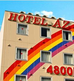 HOTEL AZ 熊本和水店/外観