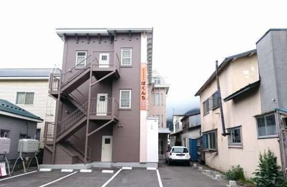 ビジネスホテル ぼくんち函館/外観