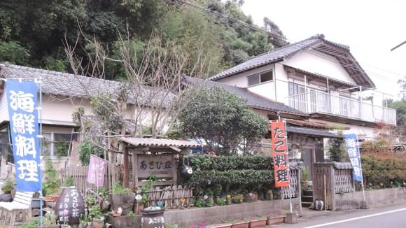 民宿 あさひ荘 <熊本県天草市有明町>/外観