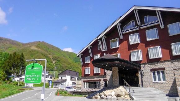 白馬姫川温泉なごみの湯 ホテルアベスト白馬リゾート/外観