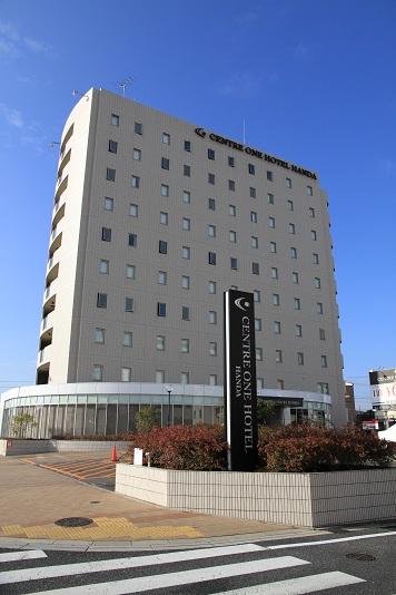 センターワンホテル半田/外観