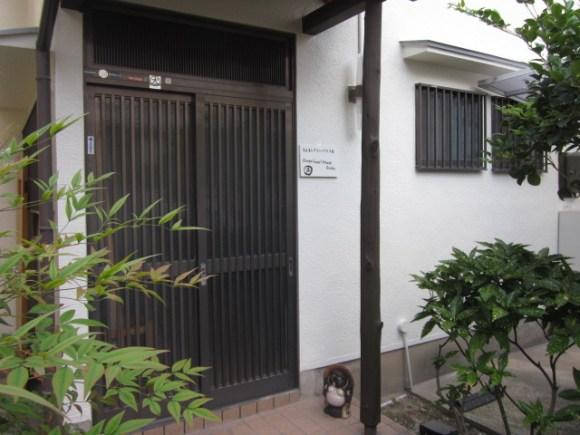 えんまんゲストハウス大阪/外観