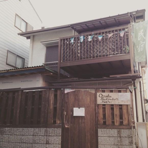 新大阪バックパッカーズホステル/外観