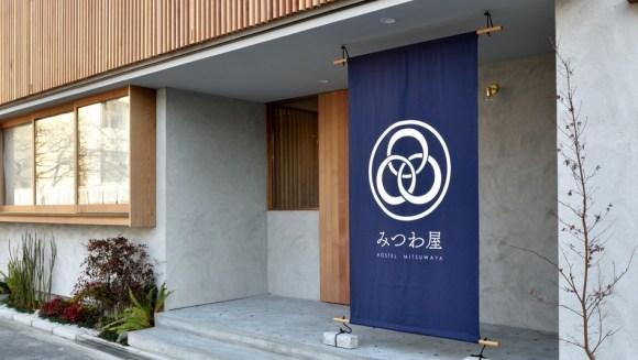 Hostel Mitsuwaya Osaka/外観