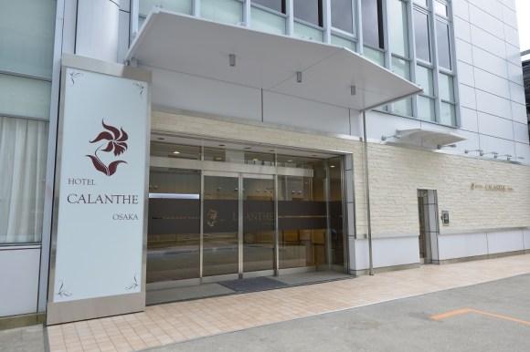 Hotel CALANTHE OSAKA/外観