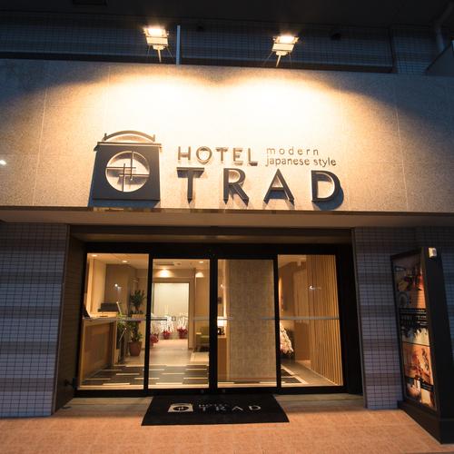 HOTEL TRAD(ホテル トラッド)/外観