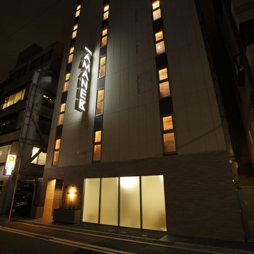 ホテル アマネク 銀座イースト(2016年6月11日オープン)/外観