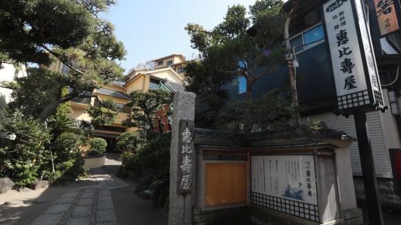 湘南江の島 御料理旅館 恵比寿屋/外観