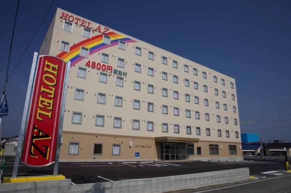 HOTEL AZ 香川東かがわ店/外観