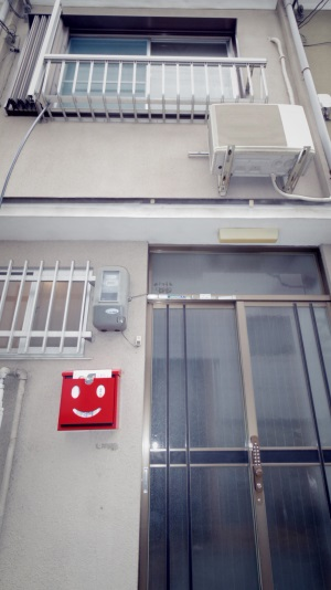 お宿 京都駅I/外観