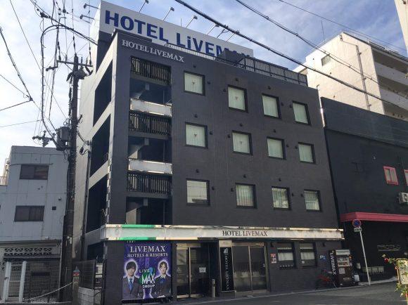 ホテルリブマックス梅田中津/外観
