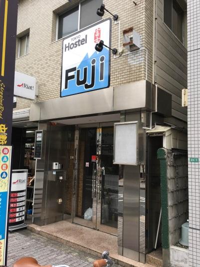 東京ホステルFuji/外観