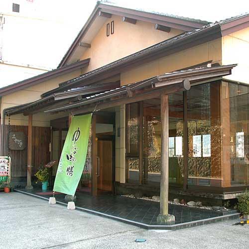 鬼怒川温泉 旅館 ゆば御膳みやざき/外観