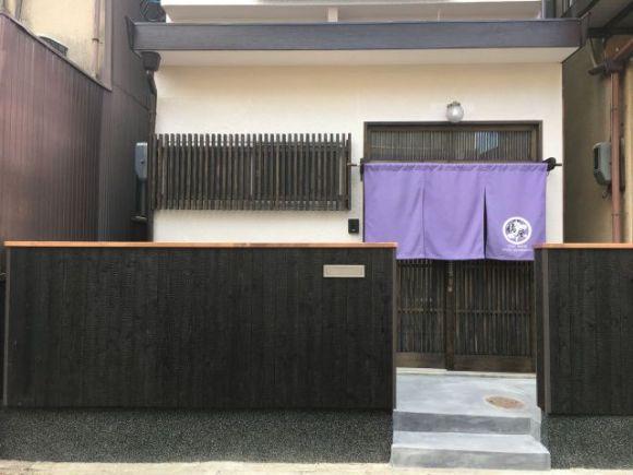 京都 禅の隠れ家/外観