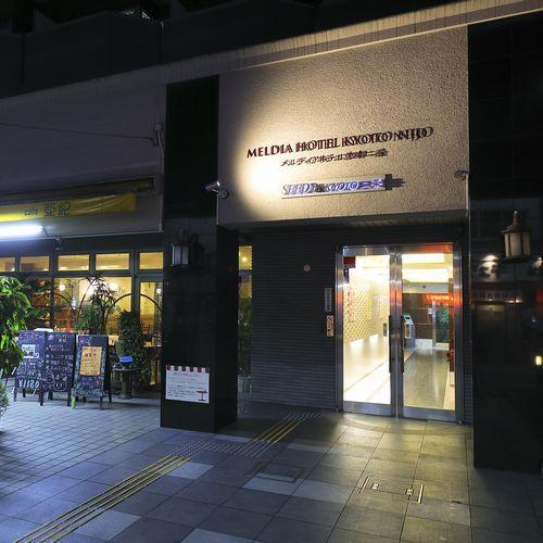 メルディアホテル京都二条(2017年2月1日オープン)/外観