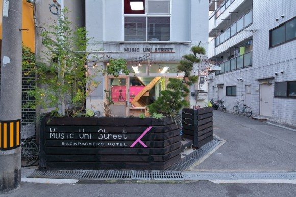 Music Uni Street Backpackers Hostel/外観