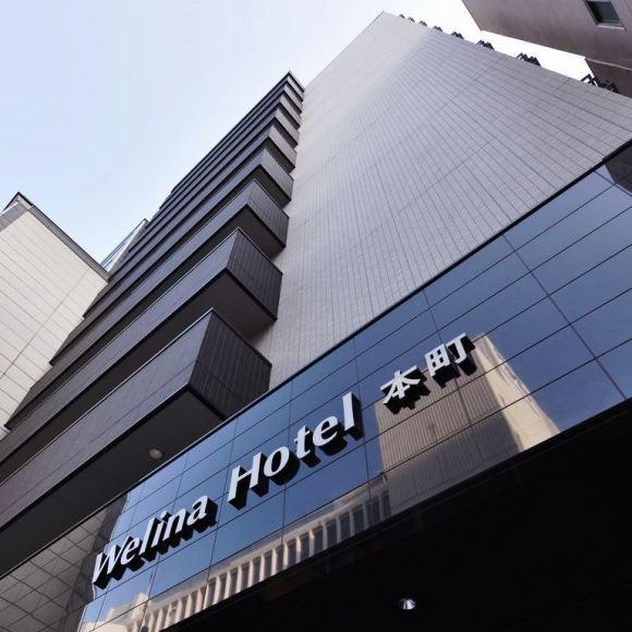 Welina Hotel 本町/外観
