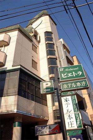 ホテル本庄/外観