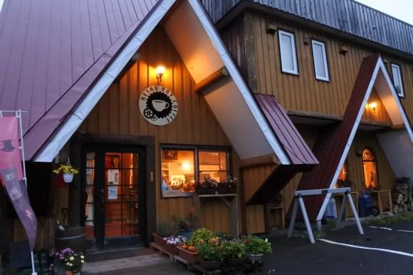 喫茶 宿泊 レトロボーイコーヒー/外観
