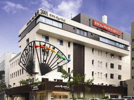 ホテル チューリッヒ東方2001/外観