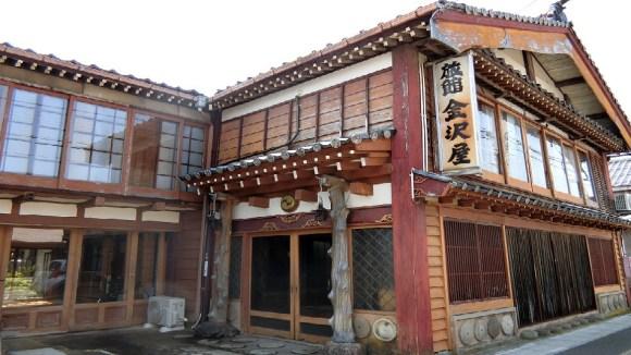 金沢屋旅館 <佐渡島>/外観
