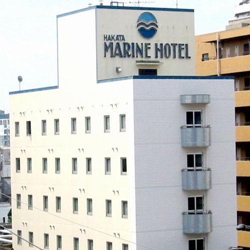 博多マリンホテル/外観