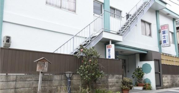天草下田温泉 富士広旅館/外観