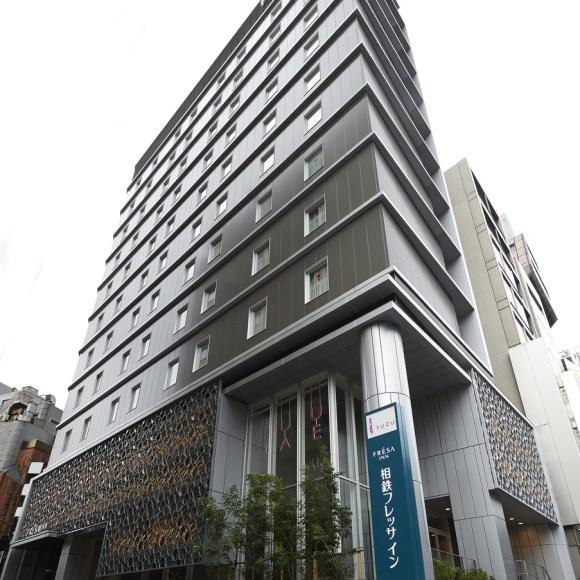 相鉄フレッサイン 東京六本木(2017年10月10日オープン)/外観