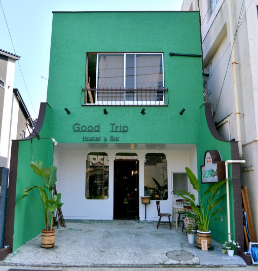 Good Trip Hostel & Bar/外観