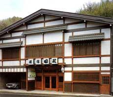 田政旅館/外観