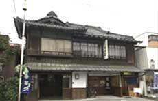 山崎屋旅館/外観