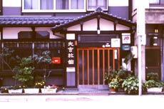 大吉旅館/外観