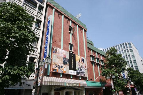 サウナ&カプセルホテル ウェルビー栄/外観