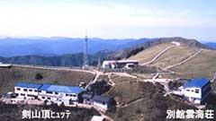 剣山頂上ヒュッテ 雲海荘/外観