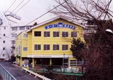 松山ユースホステル/外観