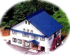 大沢荘<群馬県>/外観