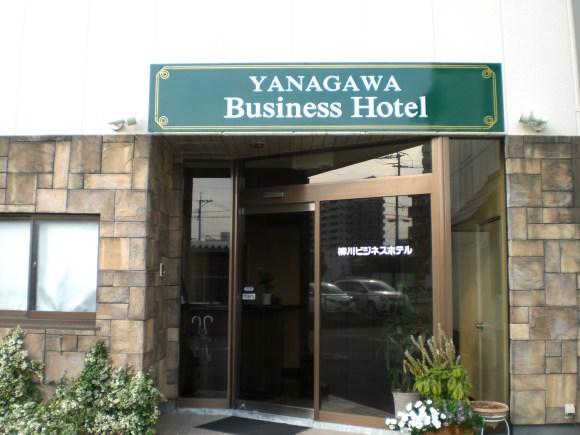 柳川ビジネスホテル/外観