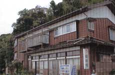 民宿 菊栄館 <佐渡島>/外観