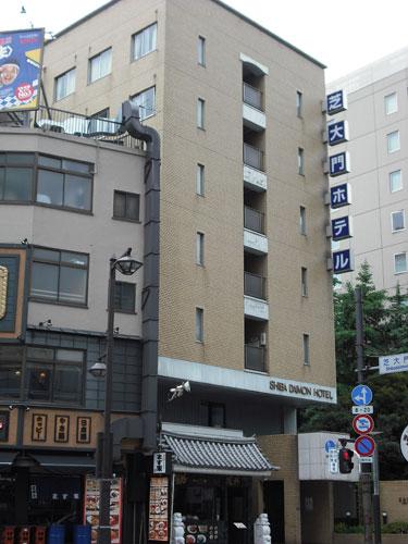 芝大門ホテル/外観