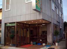 名西旅館/外観