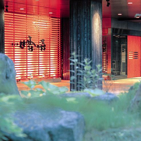 ニセコ昆布温泉 ホテル甘露の森/外観