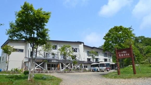 八幡平温泉郷 八幡平高原ホテル/外観