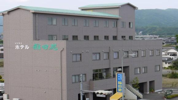 ビジネスホテル 稲田苑/外観